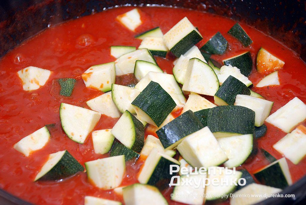 Цукіні в томаті.