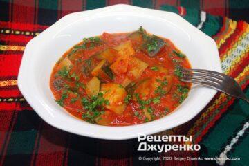 Готова страва кабачки в томатному соусі