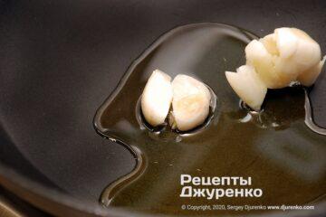Крок 2: ароматизація оливкової олії