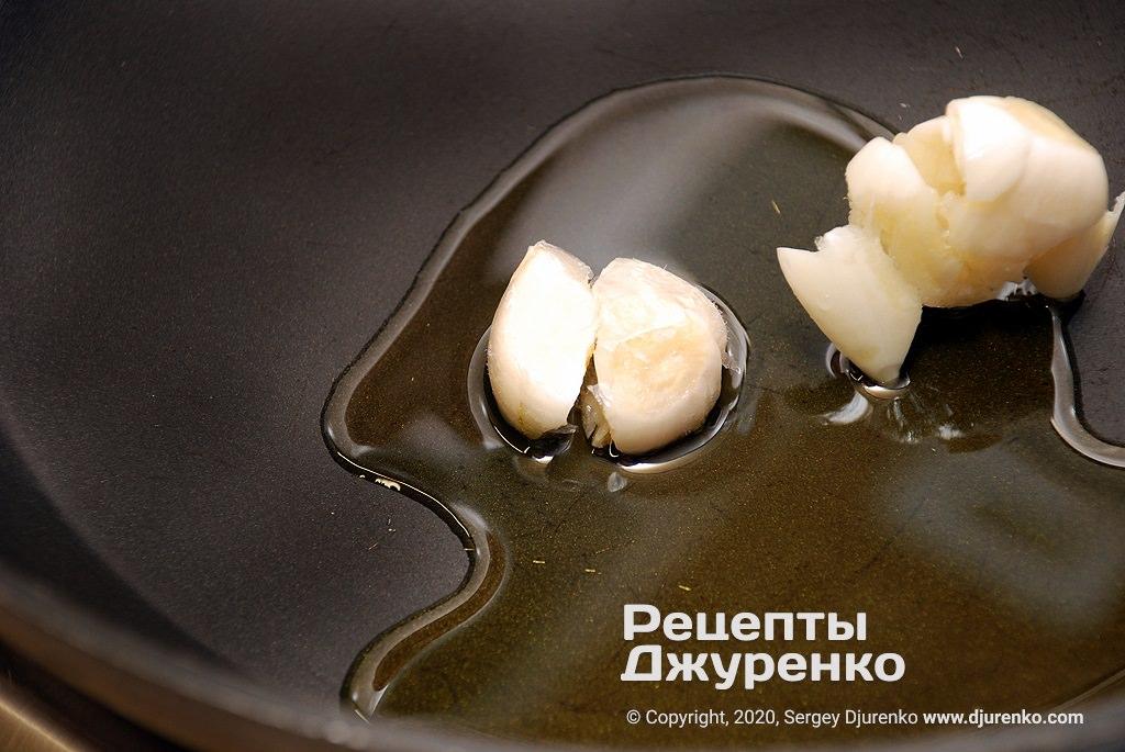 Ароматизація оливкової олії.