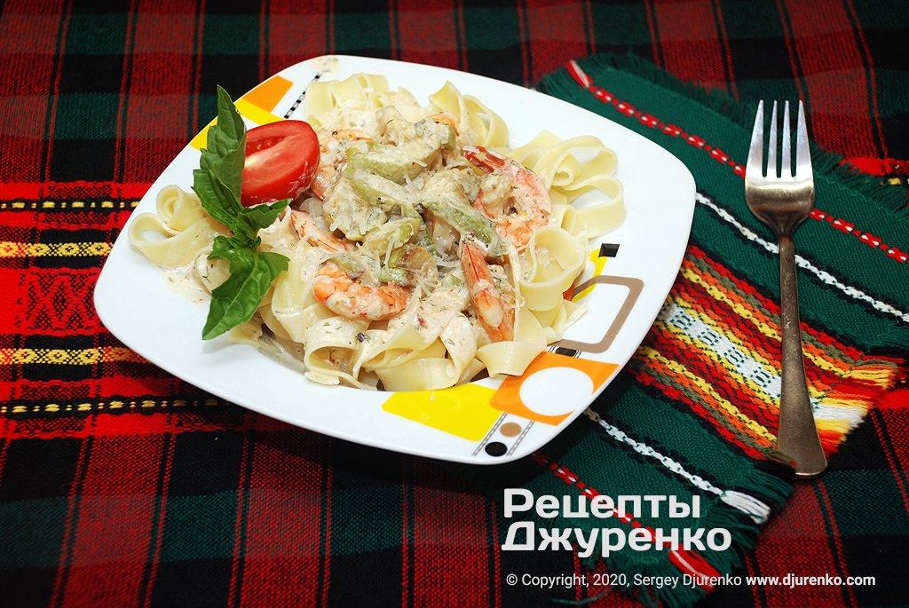 паста с креветками в сливочном соусе