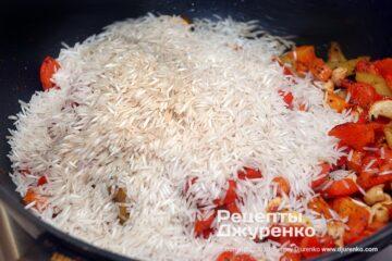Крок 3: рис басматі