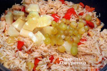 Крок 4: фрукти з рисом