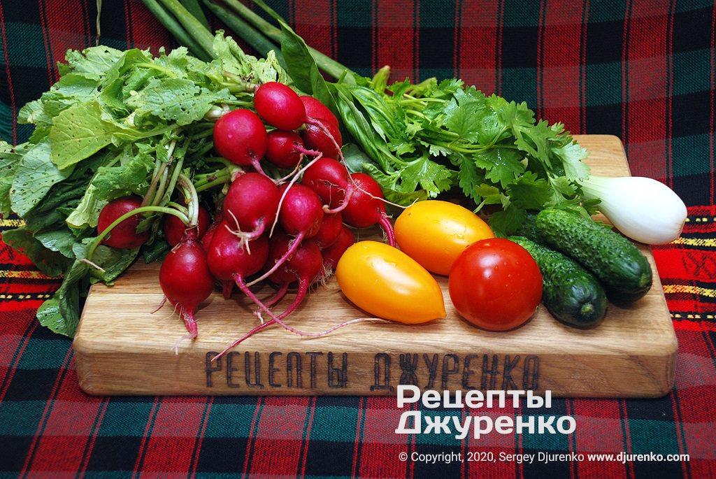 Молоді овочі.