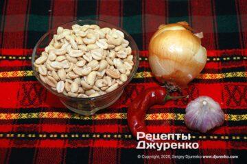 Крок 3: арахіс