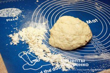 Шаг 2: пресное тесто