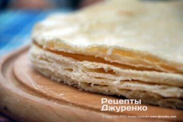 Фото рецепта листкове тісто