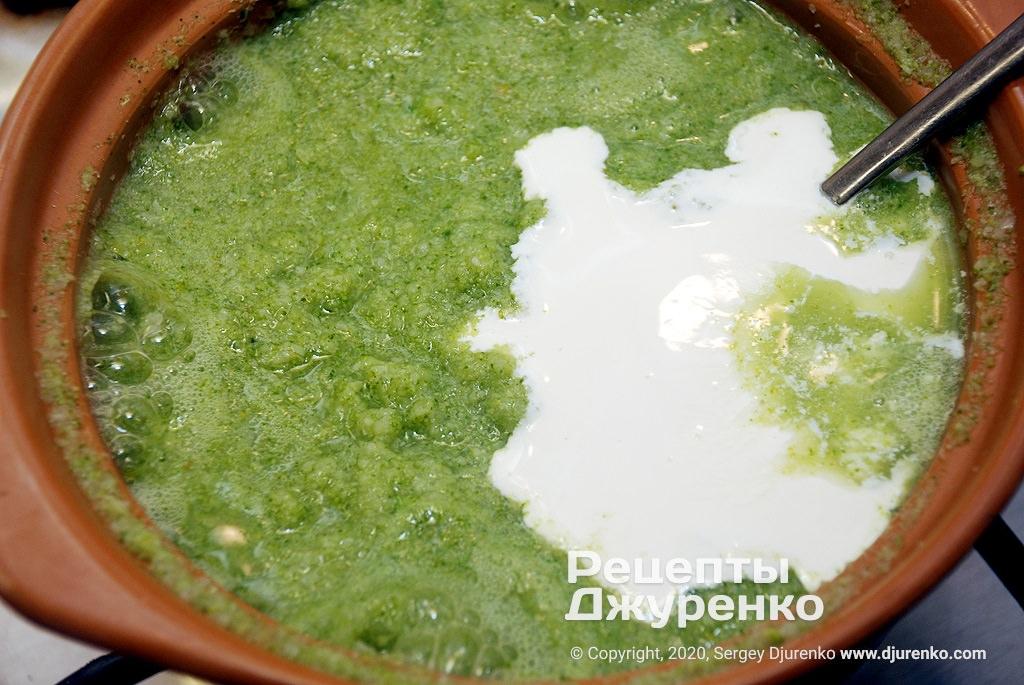 Приготування крем-супу.