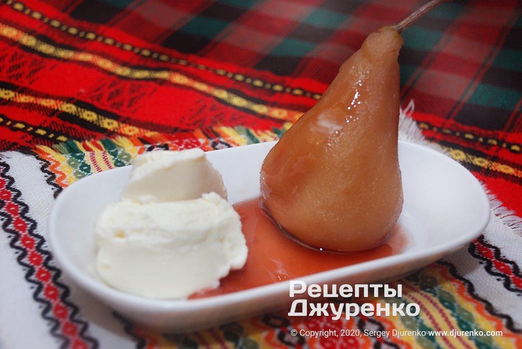 Карамелизированные груши сваренные в сиропе.