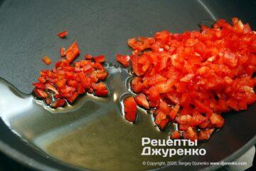 Шаг 2: перец в оливковом масле