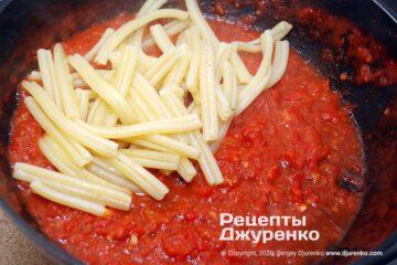 паста и томатный соус