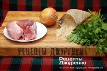Шаг 1: свинина, рис и лук