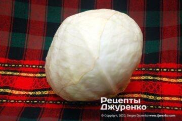 Крок 1: кочан капусти