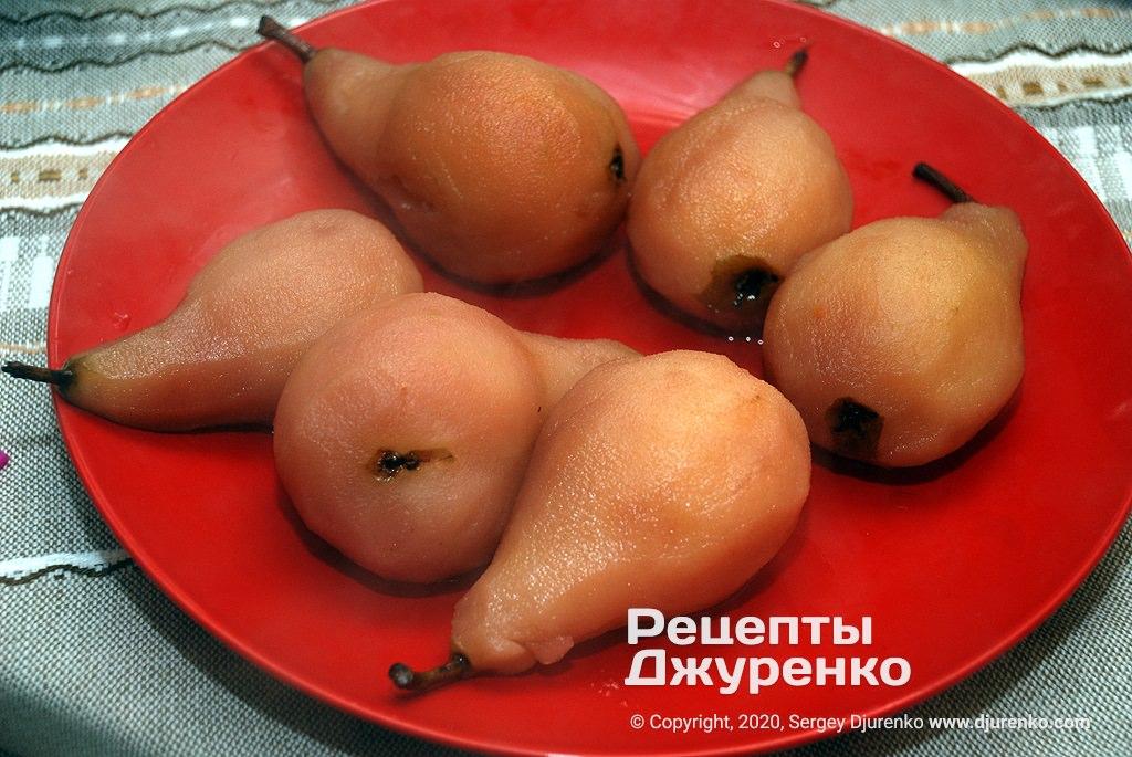 Зварені груші.
