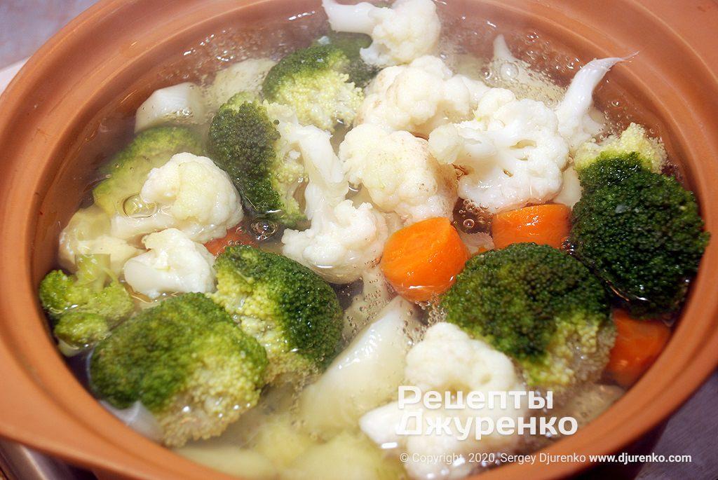 Отваренные овощи.