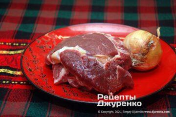 Шаг 1: мясо для котлет