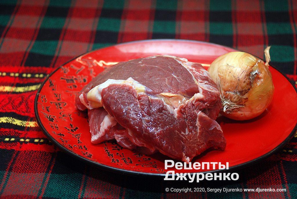 Мясо для котлет.