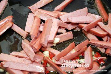 Крок 2: нарізані сосиски