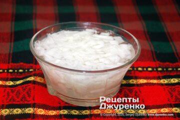 Шаг 1: белый лук