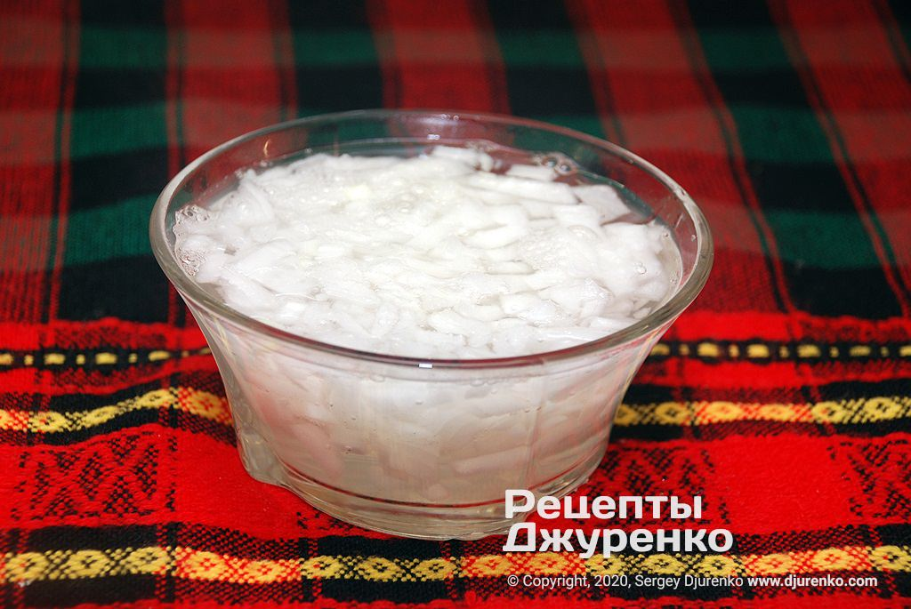 Белый лук.