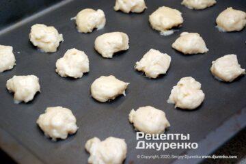 Крок 4: кульки з заварного тіста