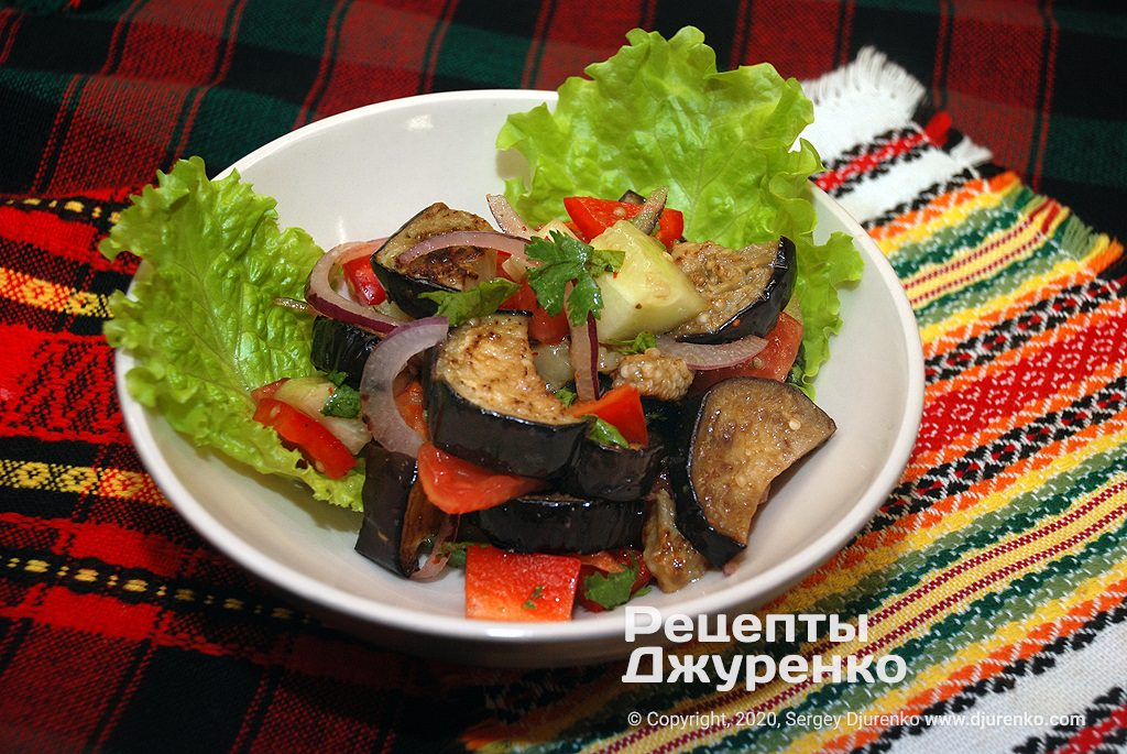 Салат с баклажанами, свежими овощами и кинзой.