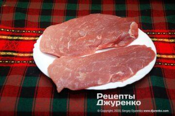 Шаг 1: пласты свинины