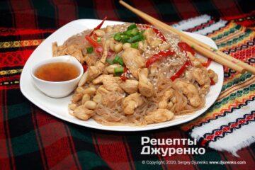 Фото рецепта фунчоза с курицей