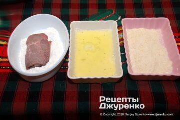 Крок 3: панірування м'яса перед смаженням