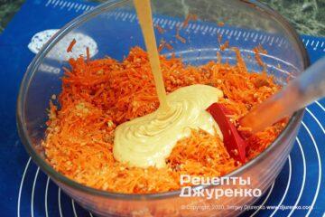 Шаг 3: тесто для морковного бисквита