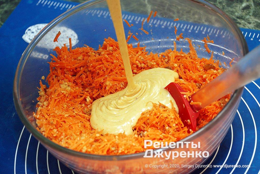 Тесто для морковного бисквита.