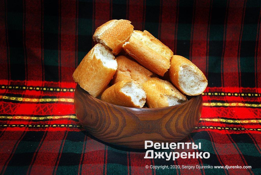 Шматочки білого хліба.