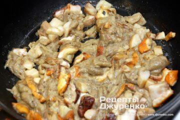 Крок 2: смажені гриби