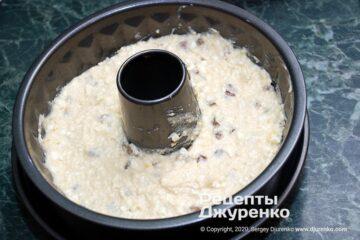 Крок 2: тісто в формі для випічки