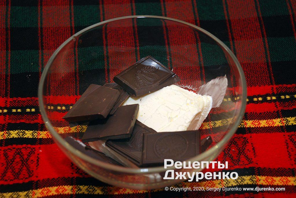 Сливочное масло с шоколадом.