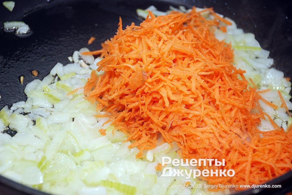 Жареный лук с морковкой.