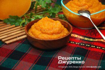 Фото рецепта икра из тыквы