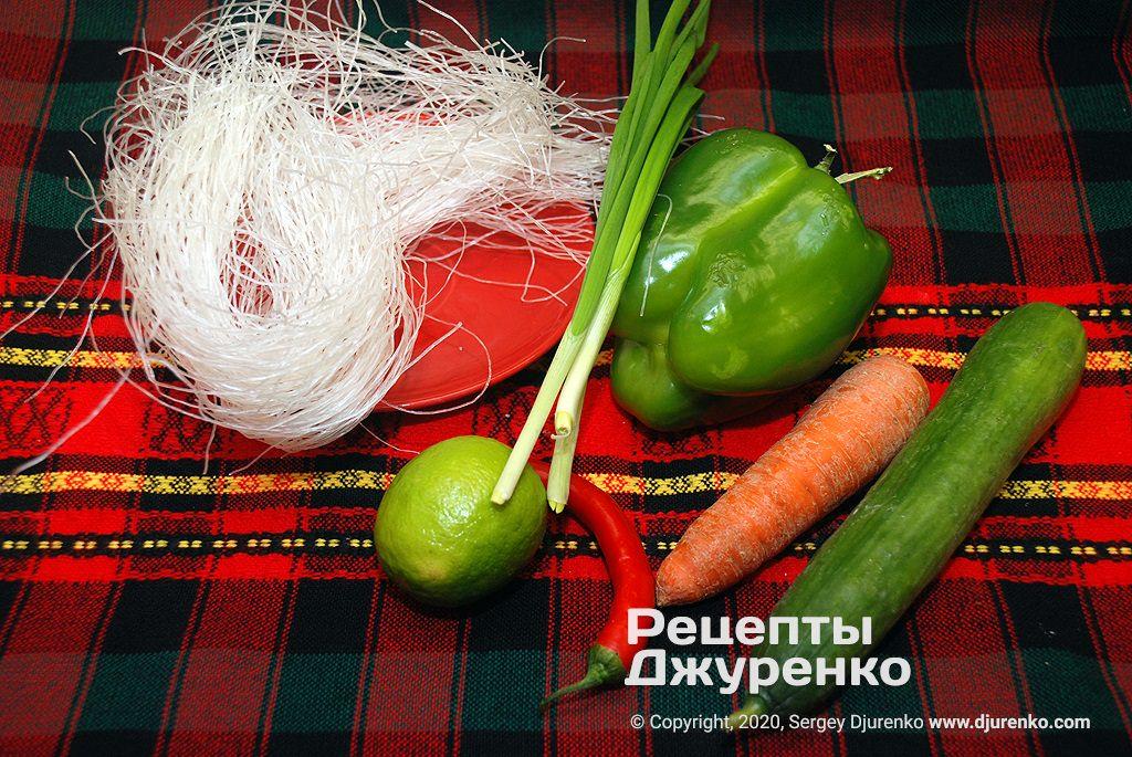 Локшина та овочі.