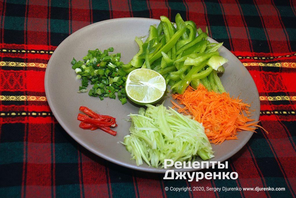 Нарізка овочів.