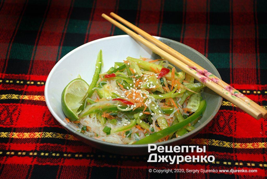 Готова страва Салат з фунчозою, солодким і гострим перцем, іншими овочами.