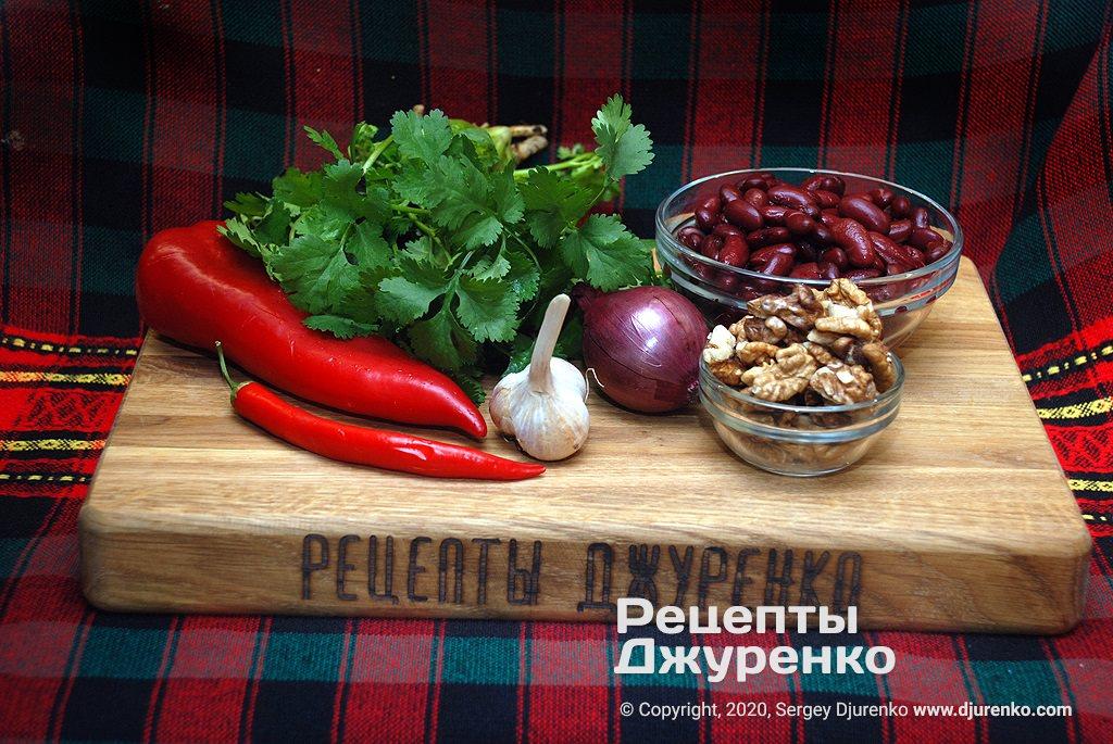 Овощи, зелень и орехи.