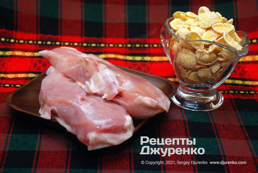 Мясо курицы и кукурузные хлопья.