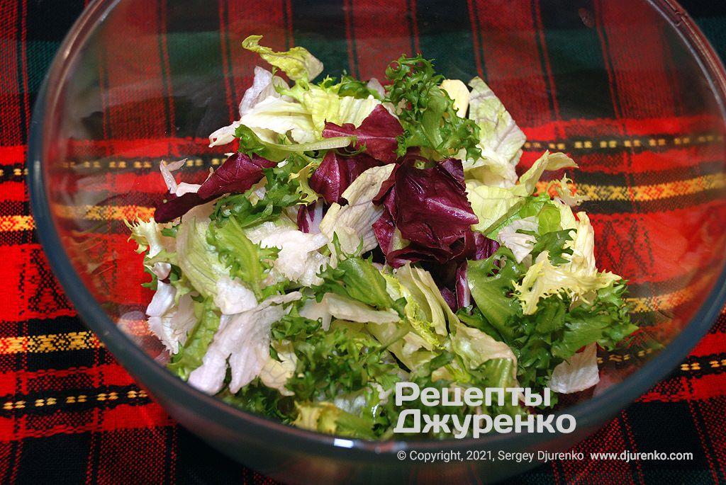 Мікс салатного листя.