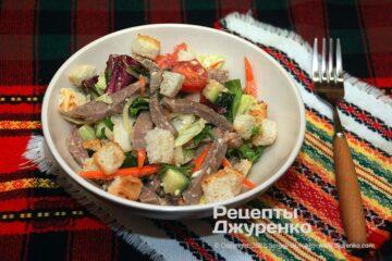 Фото рецепта салат з язиком