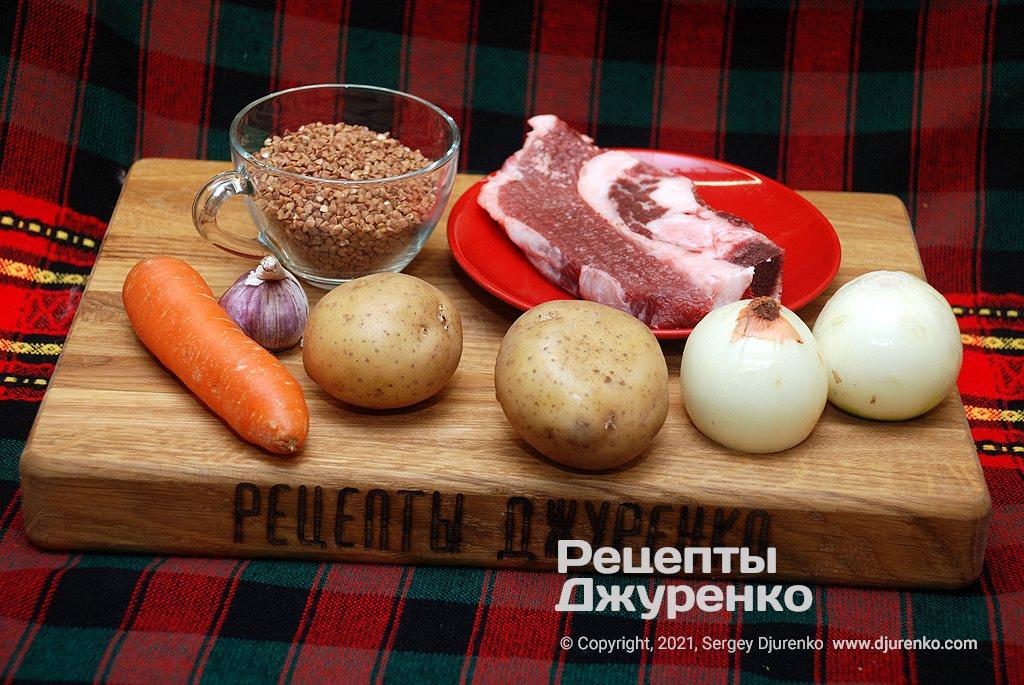 Гречка, мясо, овощи.