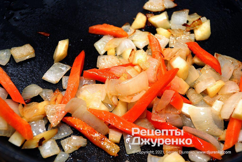 Зажарка из овощей.