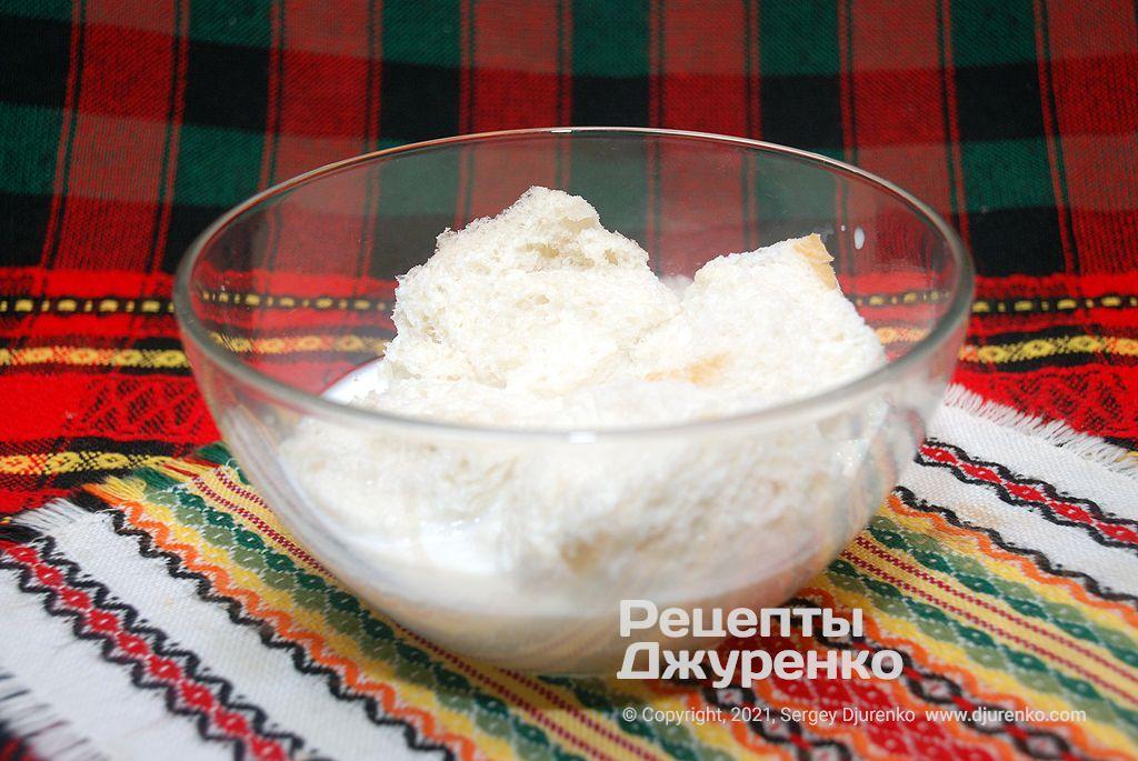 Замоченный в молоке белый хлеб.