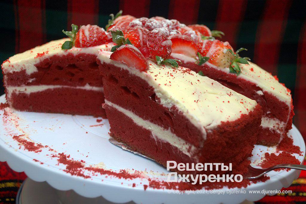 Торт Красный бархат.