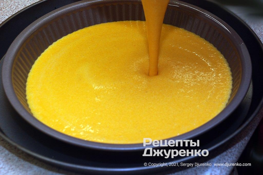 Підготовка до випічки.