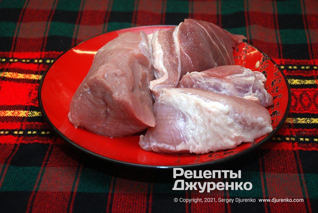 Свинина для смаження.